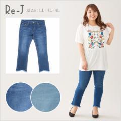 [LL.3L.4L]デニム裾フリンジスキニーパンツ:大きいサイズRe-J(リジェイ)【Jinnee/ジニー】
