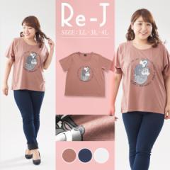 [LL.3L.4L]チップ&デールTシャツ 大きいサイズ レディース Re-J(リジェイ)