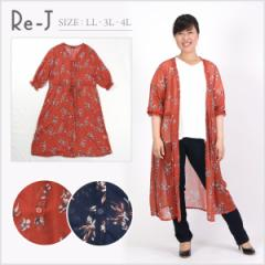 [LL.3L.4L]花柄ガウンシャツ 大きいサイズ レディース Re-J(リジェイ)