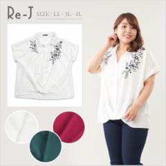 [LL.3L.4L]刺繍スキッパーシャツ 大きいサイズ レディース Re-J(リジェイ)