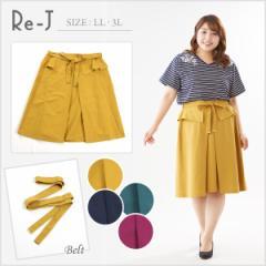[LL.3L]ペプラムAラインスカート 大きいサイズ レディース SUPURE(スプル)