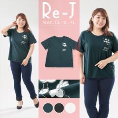 [LL.3L.4L]ミッキーポケット柄Tシャツ 大きいサイズ レディース Re-J(リジェイ)