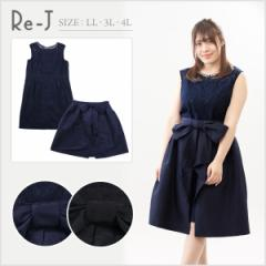 [LL.3L.4L]ドレス レース オーバースカート付き 3,000円で店内送料無料 大きいサイズ レディース SUPURE(スプル)
