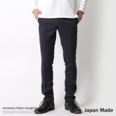 スラックス メンズ ヘリンボーン柄 センタープレス スリム ストレートパンツ ノータック 日本製 国産 セットアップ対応 6427【pre_d】