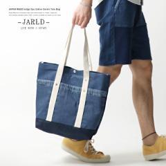 トートバッグ メンズ ブルー ネイビー カバン キャンバス デニム JARLD ジャールド 日本製 藍染め JD171-6958 7169