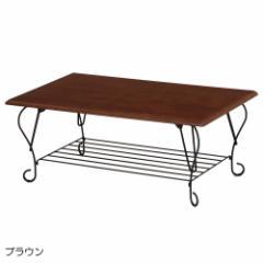 送料無料◆IRON 折れ脚テーブル KT-3885 ホワイト白色/ブラウン茶色 (折りたたみ式テーブル/スクエアタイプ) 【家具】 【インテリア】