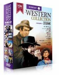 西部劇 西部映画 (3) ウェスタンムービー10枚セット Western Classic Movies (3) (名作映画) (外国名作映画) 【DVD】 HWD-103