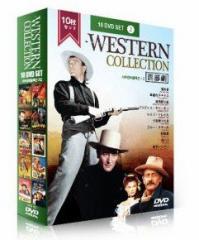 西部劇 西部映画 (2) ウェスタンムービー10枚セット Western Classic Movies (2) (名作映画) (外国名作映画) 【DVD】 HWD-102