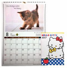 送料無料 お得なセット 猫カレンダー と キティー手帳 セット 2017年 ネコ の カレンダー と ハローキティー手帳