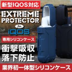 アイコス ケース シリコン カバー Fantastick  for iQOS SILICONE CASE iQOS デコ スキンシール ステッカー シール 電子タバコ