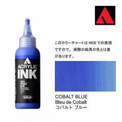 【新商品 10%OFF!】ホルベイン HOLBEIN アクリリックインク 100ml AI879 コバルト ブルー