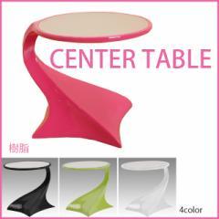 【送料無料】サイドテーブル 選べる4色 ガラステーブル 樹脂 天板ガラス センターテーブル テーブル 幅64cm★sk92