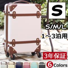 【送料無料・3年保証】キャリーバッグ 機内持ち込み 一部可 キャリーケース Sサイズ スーツケース 軽量 かわいい 修学旅行