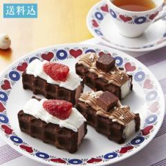 アイスワッフルドルチェ  /ギフト ホワイトデー お返し お菓子 チョコ