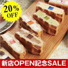 【20%OFF】【新店OPENセール】【送料込】ワッフ...