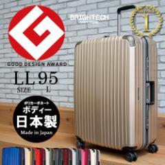 日本製ボディー グッドデザイン賞 スーツケース  ...