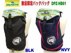 ダウポンチ DALPONTE 数量限定 バックパック DPZ-HB01 バッグ リュック サッカー フットサル 倉庫在庫