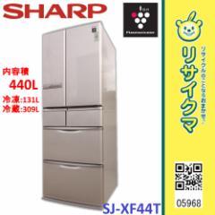 RK968▲シャープ 冷蔵庫 440L 2011年 6ドア プラズマクラスター SJ-XF44T