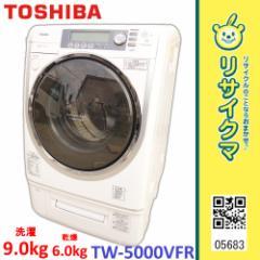 RK683▼東芝 ドラム式洗濯機 2008年 9.0kg 乾燥 冷暖房 TW-5000VFR