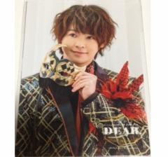 【新品】 Hey! Say! JUMP・【フォトセット】・・有岡大貴・・ 2016 LIVE TOUR DEAR・・最新コンサート会場販売