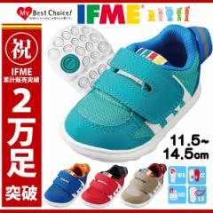 IFME イフミー 22-6708 キッズシューズ GREEN:グリーン RED:レッド BLUE:ブルー GRAY:グレー ベビー/赤ちゃん/子供靴/イフミーライト/軽