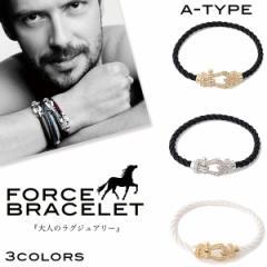 【ゆうパケット 送料無料】Force Bracelet  メンズ レディース ブレスレット Force10 フォースブレスレット LEON Safari BITTER