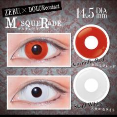 【送料無料】 カラコン 1day 赤 白 ZERU × DOLCE contact マスカレード ワンデー 6枚入 度あり 度なし コスプレ ホワイト レっド