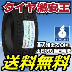 ケンダ KENDA KR36 215/55R17 2017年製 新品スタッドレスタイヤ