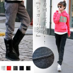 ジョガーパンツ 楽ちん 履きやすい カジュアル スウェット素材 暖かい ポケット付き 29bl3808