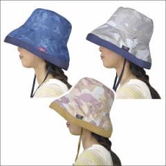 送料無料★ レインハット NTL-0033/NTL-0034/NTL-0032■ジャンプ傘 傘 雨傘 雨がさ レイングッズ