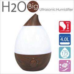 BIG H2O 加湿器 木目 J40W 超音波加湿器 大容量タンク 4L 4リットル 暖房 ヒーター 乾燥対策