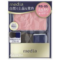 カネボウ media(メディア)メディア ブライトアップチークN RS-05