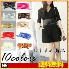韓国ファッションレディース サッシュベルト リボン バックルベルト ウエストマーク ワイドベルト シンプル フェイクレザー ワイドベルト