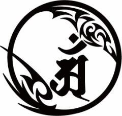 カッティングステッカー 車 バイク ヘルメット カッコイイ【アン/普賢菩薩/辰・巳 (たつ・へび) 干支梵字 ・7-2】【メール便】