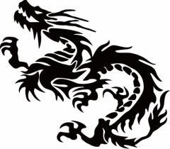 カッティングステッカー 車 バイク カワイイ オシャレ カッコイイ ワンポイント【ドラゴン 龍 トライバル 1・24(左向き)】【メール便】