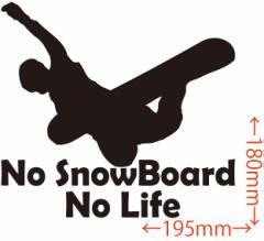 カッティングステッカー 車 オシャレ カッコイイ ワンポイント【No SnowBoard No Life (スノーボード) ・12(SB)】【メール便】