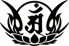 カッティングステッカー 車 バイク ヘルメット カッコイイ【アン/普賢菩薩/辰・巳 (たつ・へび) 干支梵字 ・8-4】【メール便】