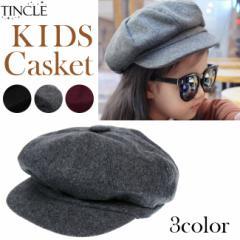 KIDS ラウンドキャスケット ハット キャップ バルーン ワークキャップ 帽子 キッズジュニア BS147