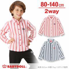 NEW♪親子ペア★2WAYストライプシャツ-ベビーサイズ キッズ 襟付き ベビードール 子供服-9798K