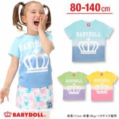 SS_SALE50%OFF★親子ペア★グラデーションTシャツ-ベビーサイズ キッズ ベビードール 子供服-9504K