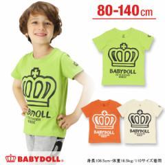 SS_SALE50%OFF 親子ペア BIG王冠 Tシャツ ベビーサイズ キッズ ベビードール 子供服 -9139K