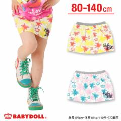 SS_SALE50%OFF 通販限定 ヤシの木総柄スカート ベビーサイズ キッズ ベビードール 子供服-9521K