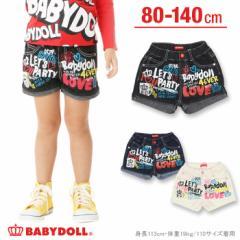 NEW ラクガキデニムショートパンツ-ベビーサイズ キッズ ベビードール 子供服-9701K