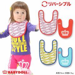 NEW リバーシブルスタイ/斜めロゴ-ベビー雑貨 よだれかけ ベビーサイズ 新生児 ベビードール BABYDOLL 子供服 -8193(v30)