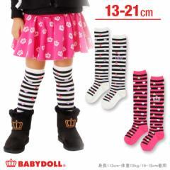 NEW ニーハイソックス-ベビーサイズ キッズ 靴下 ベビードール 子供服-9676