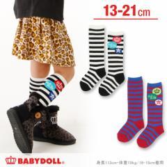 2/19一部再販 NEW ハイソックス-ベビーサイズ キッズ 靴下 ベビードール 子供服-9679