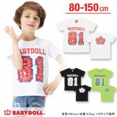 SS_SALE50%OFF★親子ペア★ナンバーTシャツ-ベビーサイズ キッズ ベビードール 子供服-9292K【150cmあり】