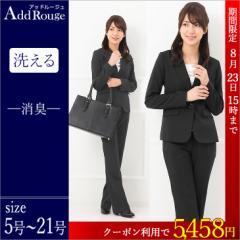 スーツ レディース 洗える オフィス 消臭 就活 就職活動 リクルートスーツ テーラード パンツ 大きいサイズ セット  UVカット  j5038