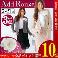 【着後レビューでプレゼント】スーツ レディース 入園 入学 卒業 結婚式 大きいサイズ テーラード スカート セット オフィス j5016