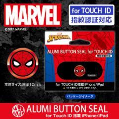 iPhone iPad ホームボタンシール【2114】アルミボタンシール MARVEL マーベル 01 スパイダーマン ASS 指紋認証対応 ハセ・プロ